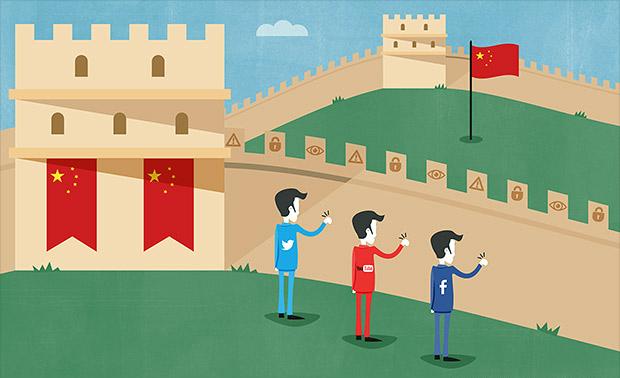 網絡審查知多點 中國防火長城究竟在封鎖什麼?